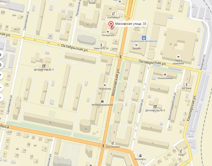 Магазин Клубничка в г.Сызрань находится по адресу ул.Московская д.33