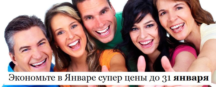 Как покупать секс-игрушки и эротическое белье всегда выгодно? Ознакомьтесь со специальным предложением интим-магазина Клубничка в Сызрани.