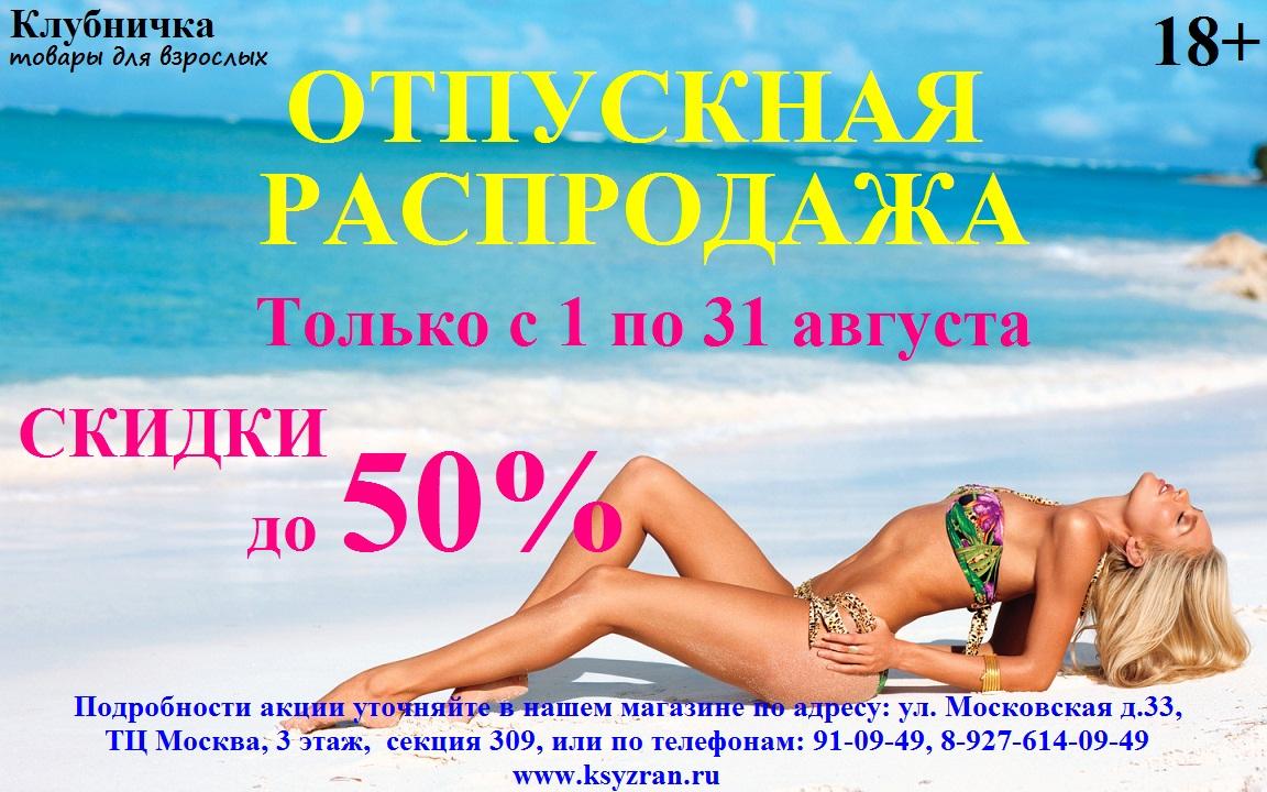 nastol.com_.ua-31745