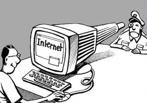 Или почему покупки через интернет не гарантируют конфиденциальности