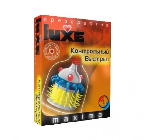 Презервативы Luxe MAXIMA №1 Контрольный выстрел