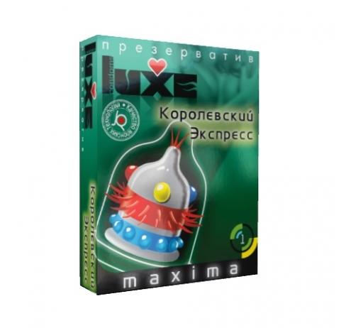 Презервативы Luxe MAXIMA №1 Королевский экспресс