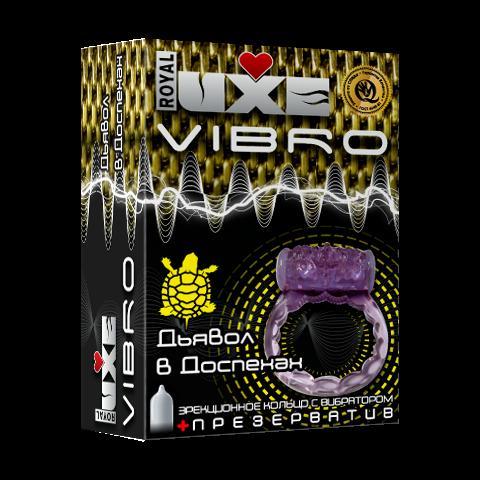 Презервативы Luxe VIBRO Дьявол в доспехах