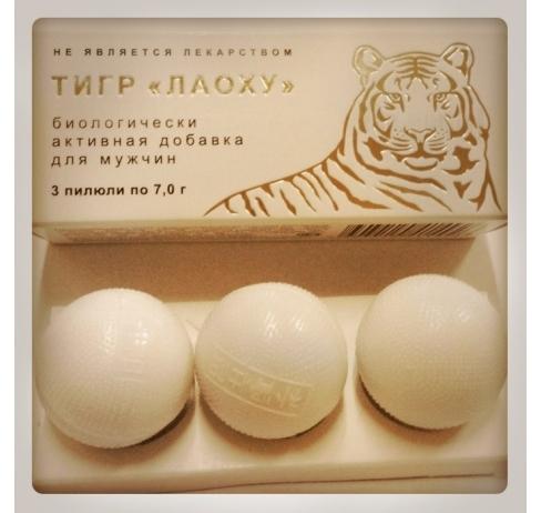 Тигр, 3 шар. (9 частей) БАД