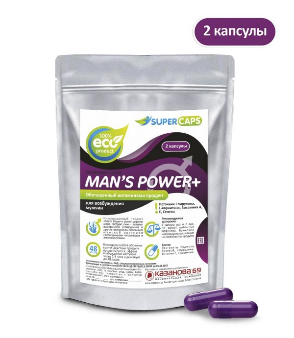 Средство возбуждающее Man's Power plus 2 капсулы