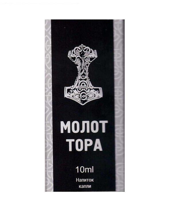 Молот Тора Напиток-капли 10мл