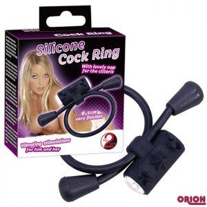 Виброкольцо для пениса Vib Silicone Ring