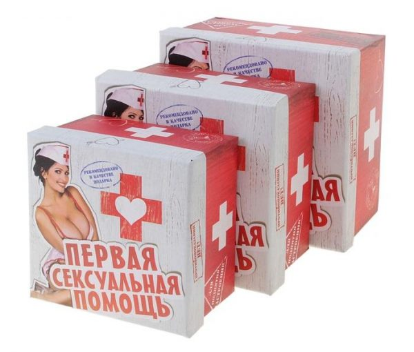 """Набор коробок 3 в 1 """"Сексуальная помощь"""""""