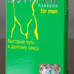 Лаверон мужской 1шт.