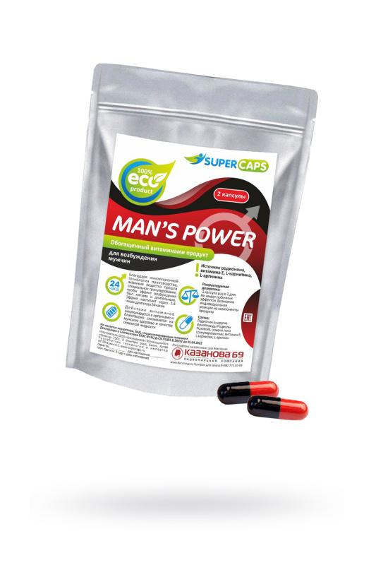 Капсулы Man''s Power+Lcamitin  возбуждающее средство 2 штук